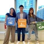 六都永續城市調查 新北社會力、環境力獲雙指標冠軍   與年輕人共創永續願景