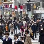 地方與中央重心不同 日本緊急事態宣言卡關