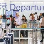 港人去與留》銀行大班、網通高手,香港專業人才為何移居台灣