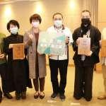 台灣工藝再添瑰寶 4位頂尖國家級工藝師榮耀新北