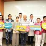 突破晚期肝癌治療瓶頸 義大免疫組合療法助病友延命逾2年