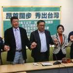 華航「大C吞台灣」新塗裝惹議!民進黨湧言會大陣仗開轟