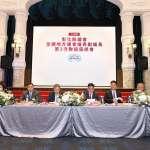 全國議會議長、副議長聯誼座談在彰化舉行  現場募集32萬元贈公益團體