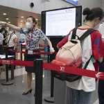 台灣旅客病毒核酸檢測報告若提及「武漢肺炎」,將被禁止入境中國!