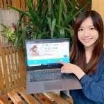 國泰人壽與東南旅遊合作  領先業界率先推出線上直接投保旅平險
