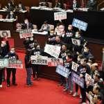 萊豬表決過關 施正鋒批綠委只聽黨意:乾脆廢立院選皇帝