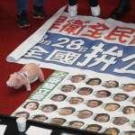 中華民意研究協會民調》近7成民眾挺辦萊豬公投 蔡英文滿意度溜滑梯