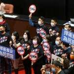 張讚國觀點:美國猪,大於台灣人民