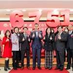 智聯服務25日順利掛牌上櫃 全力邁向國際化系統整合商