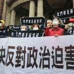 萊豬爭議》遭衛福部提告蘇偉碩向監院申請「庇護」 陳菊問:他有受到什麼立即迫害