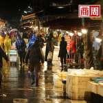 不只夜市、夜店,年末夜貓子生活新提案:夜奔凌晨才開市的台版築地、漁市食堂