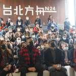 台灣內容產權發展協會成立大會 劉畊宏當選理事長:我是被逼的
