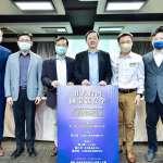 拜登重視氣候變遷政策 林飛帆:台灣應準備在全球氣候政治有角色