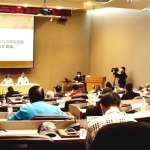 原住民族文化會議增進合作交流 落實新北原住民族政策