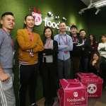 重磅專訪2》將近80%台灣人都在用!foodpanda如何從倒數第二名,一舉躍居亞太冠軍?