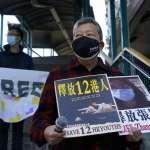 逃亡台灣失敗,12港人偷渡案宣判:最重有期徒刑3年,兩名未成年被告獲不起訴處分