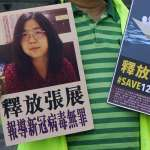 她在被告席慷慨陳詞,讓中國法官一時語塞 公民記者張展:這是審判你的法庭,不是審判我的