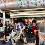 2021大稻埕美食》傳承4代的好滋味!公開台北最強小吃「葉家肉粥」,古早味炸物也不能錯過