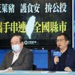 孫慶餘專欄:「黨國之亂」傷害台灣民主!