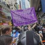 英國政府允許香港部分居民快速入籍 流亡港人:倫敦拋出的「救生艇」恐觸怒北京