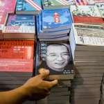 港版國安法下急凍的出版自由》明鏡正式結束香港業務,何頻:跟出版時代告別