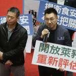政院預告宣布:各縣市反萊條例無效!國民黨將1招反擊