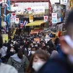 東京都知事緊急呼籲「請不要去跨年倒數」!單日確診首度突破千人大關,東京疫情比南韓全國還嚴重