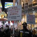 東京首都圈可能本周「軟性封城」!菅義偉考慮再次發布「緊急事態宣言」,台日商務旅行喊停