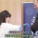 AIT不只漏了盧秀燕 他點名2院長級「邊緣人」:連高嘉瑜都在影片內