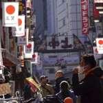 疫情當頭、奧運恐泡湯,為何東京房價超抗跌?旅日地產專家:是這3大原因