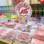 害怕吃到萊豬?專家譚敦慈一步驟教你去除萊克多巴胺,傳授最完整的豬肉挑選、保存、料理方法!