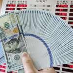 美國財政部並未認定台灣操縱匯率