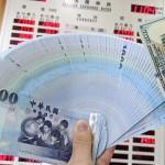 台灣去年經濟大好,「李克強指數」有跟上嗎?