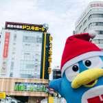 唐吉訶德的前身竟是專賣瑕疵品的小偷市場?揭日本最紅零售店背後不為人知的身世祕密