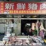 彰化縣府把關民眾健康 完成縣內28處公有市場豬肉攤商標示