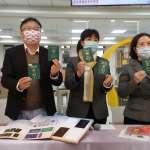 行政院中辦受理申辦新版晶片護照  1月11日早上八點半開始