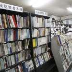 林清汶觀點:文化部禁大陸書,違背《憲法》保障出版自由