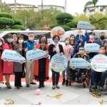 整合民間愛心力量 彰化縣府啟用民間捐贈復康巴士