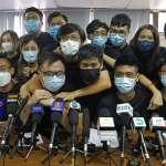 習近平看準時機動手,林鄭月娥不演了!香港今晨全面圍捕民主派人士,指控「顛覆國家政權」