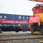 中歐投資協定》歐盟搶市場中國要科技,美國如何反制中歐突襲?
