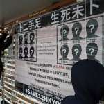 顧爾德專欄:香港無所遁逃於國安法體制