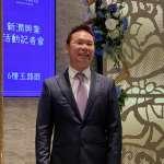 新潤興業2021年穩健布局北台灣自住市場 六大建案帶動營運穩健