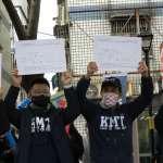 合體馬英九宣傳反萊豬連署 江啟臣稱馬任內「有能力抗壓顧人民健康」