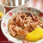 2021嘉義美食》在地人必推10家嘉義雞肉飯名店,其一還是網紅蔡阿嘎的最愛!