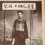 世界時光走廊》日據台灣珍稀影像系列(7): 廈門紫日與日據初期台灣老照片
