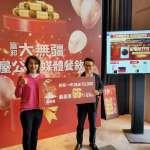 歡慶南台灣首座富邦宅成屋公開 富邦建設三千萬紅利金回饋鳳山