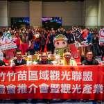 瞄準台灣燈會國旅商機 中彰、竹竹苗觀光業大會師