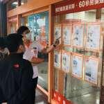 台北怎麼了?1年4.2萬人搬離 人口總數創23年新低