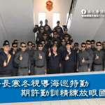 台灣頂尖反恐「海巡特勤隊」 隊員室內合影仍戴墨鏡原因揭密