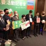 2021台北國際書展本月登場 國際講者視訊對談、入場2萬人將控管